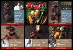 chocolate_paradise